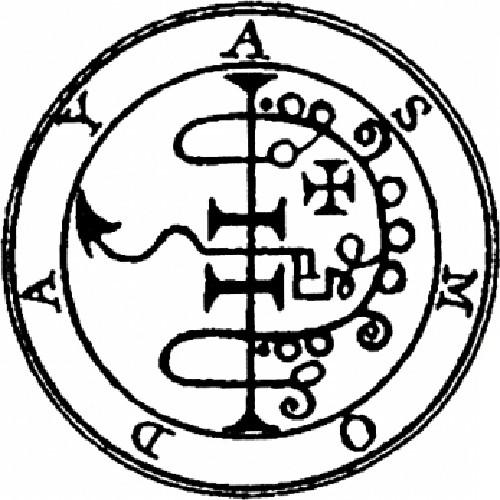 Sceau supposé d'Asmodée
