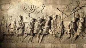Menorah sur l'arc de triomphe de Titus à Rome